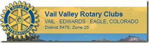Vail-Rotary