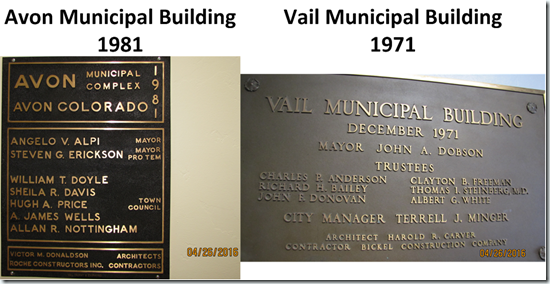 Muni-Building-Campairson-1971-vs-1981