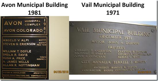 Muni-Building-Campairson-1971-vs-1981